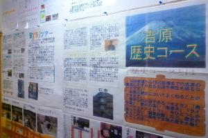 Honjuku201103a