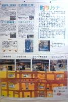 Honjuku201103b