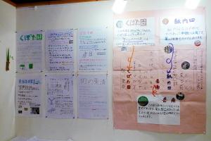 Honjuku201103d