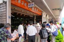Fujipaku201105b