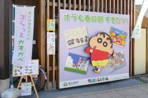 Tn_kasukabe04