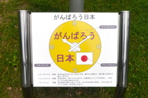 Chuo_hanadokei03