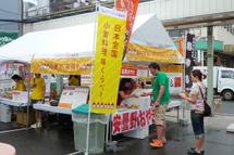 Komugiajikurabe01