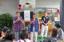 Komugiajikurabe02