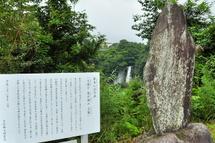 Akabuchi_taki03