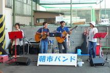 Asaichi201108d