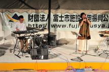 Hiromi_kangetsu02