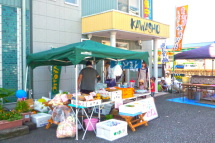 Kawasho01