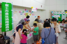 Kenkoufes2011e