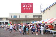 Tagonotsuki01