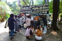Tezukiriichi06