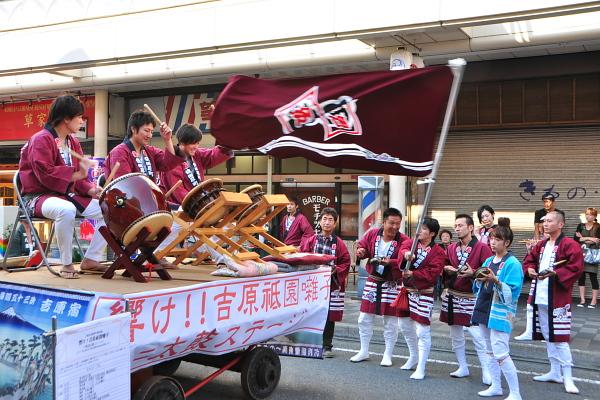 Shukuba2011c