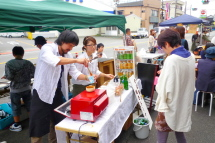 Outletfes201110b