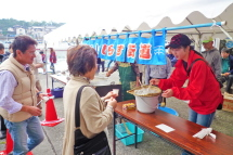 Shirasukaidofair06
