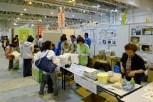 Kankyofair2011c
