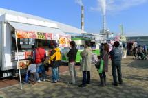 Kankyofair2011j