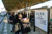 Save_gakutetsu10