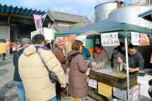 Uenokura2012d