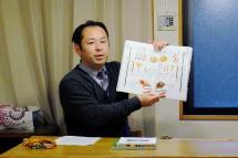 Fujisanshugendo02