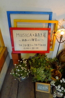 Musica_aokiten01
