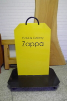Zappa201203a