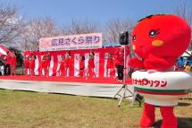 Hiromi_sakurafes11