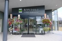 Asagiri_fp03