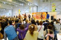 Dai1sumai2012a