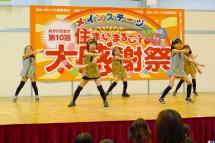 Dai1sumai2012b