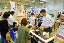 Dai1sumai2012d