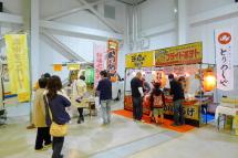 Dai1sumai2012h