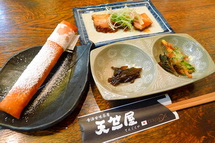 Fujinomiyabar16
