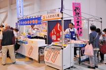 Fumotohaku20120526e