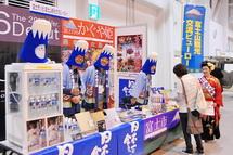 Fumotohaku20120526f