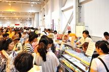 Fumotohaku2012d