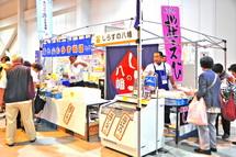 Fumotohaku2012h