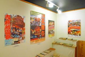 Gion2012d