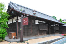 Nagayamon_tenji01