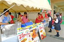 Shinonomefes2012i