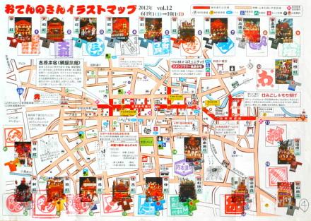 Gion20120610q