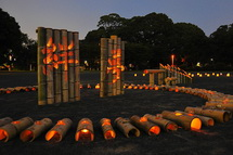 Candlefuji2012k