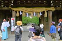 Kankokouza_fw04