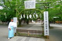 Kankokouza_fw06