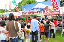 Tn_fujifes02