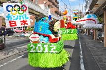 Miya_tanabata2012c