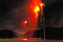 Kijima2012j