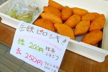 1noichi201209e