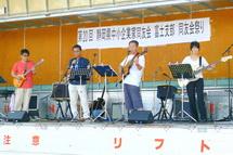 Doyufes2012f