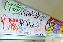 Gaku_shonnai04