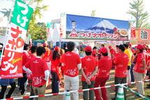 B1kitakyushu02j